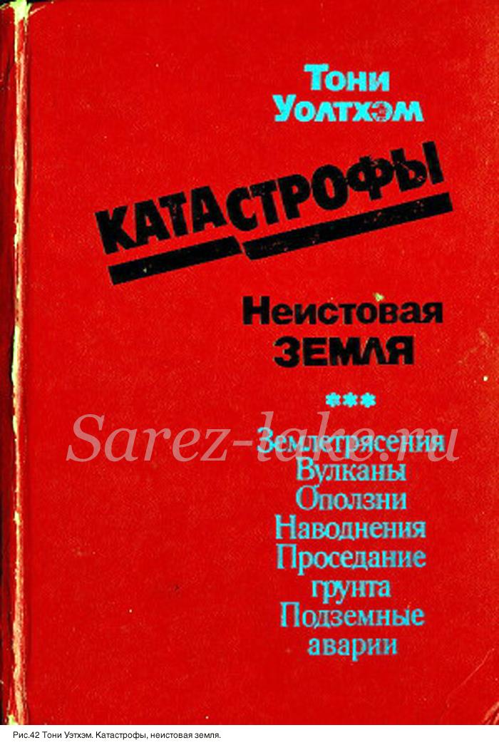 dopiz_42